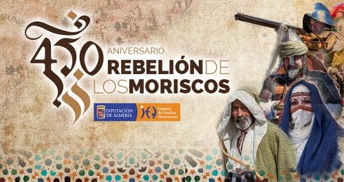 El documental 'La rebelión de los Moriscos en tierras almerienses' se presenta en Berja