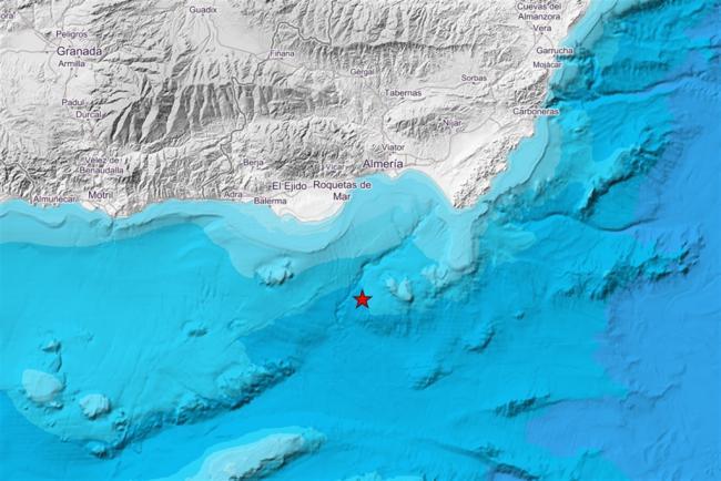 Nueve municipios de Almería sienten un terremoto