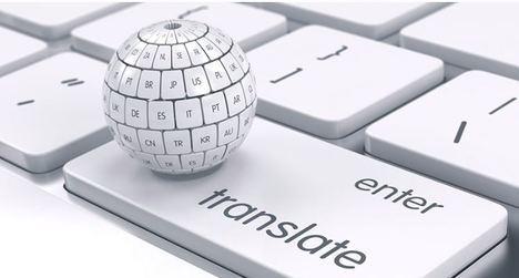 Cómo solicitar los servicios de traducción de Mc Traducciones
