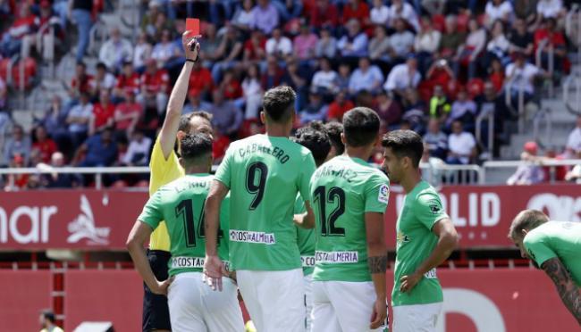 1-0: El Almería cae en la Liga