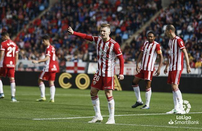 La UD Almería sin margen de error ante el colista