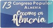 13 Congreso PP Almería